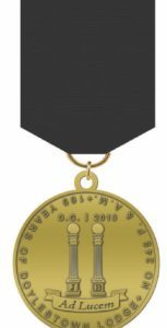 About the Master's Medal 2019